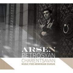 arsen-petrosyan-charentsavan