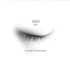 watanabe-neo