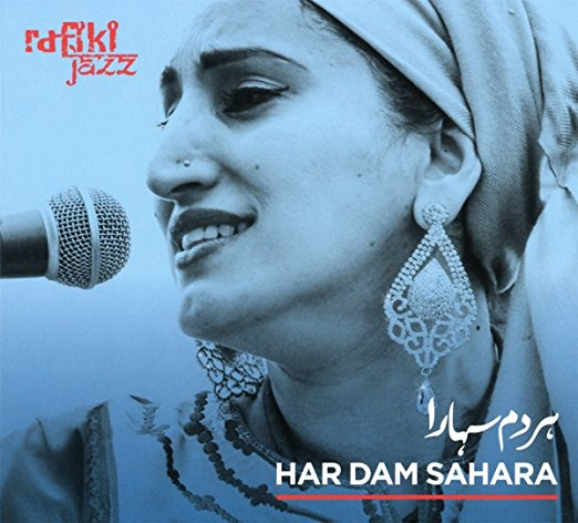 rafiki-jazz-har-dam-sahara